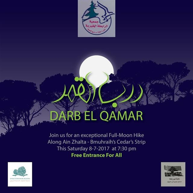 Meet us tomorrow for the year's best Hike Experienceand the Moon 🌕goes... (Ain Zhalta- Bmohray Cedar Forest)