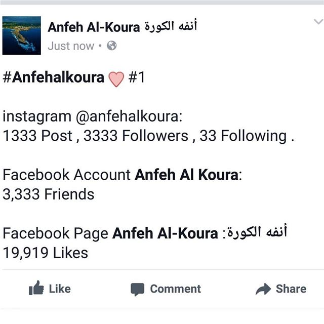 Anfehalkoura ❤ 1instagram: 1333 Post , 3333 Followers , 33 Following ....