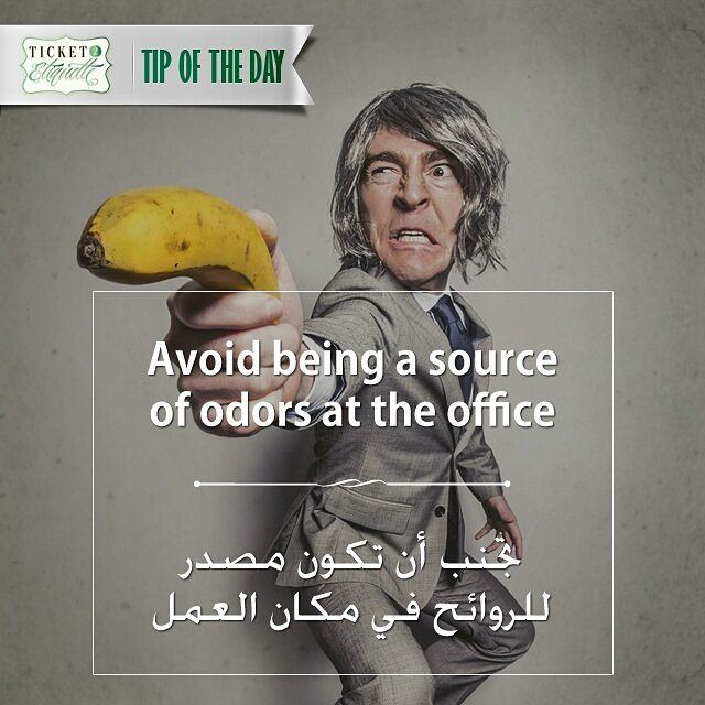 Avoid being a source of  odors at the  officeتجنب أن تكون مصدر  للروائح في (Beirut, Lebanon)