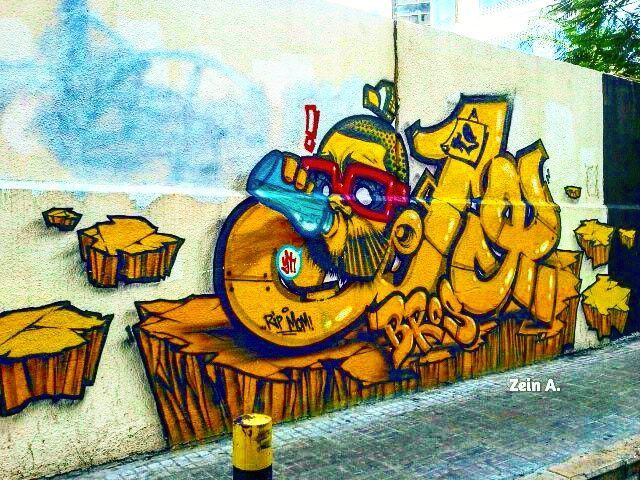 good  evening  graffiti  drink  streetphotography  colors  day  beautiful... (Hamra - Bristol Area)