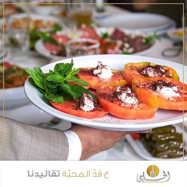 lebanon alhalabi photoshoot tomato balade lebanese food beirut ...