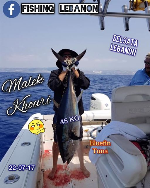 Malek Khouri fishinglebanon tripolilb beirut byblos batroun jounieh ... (Tripoli, Lebanon)