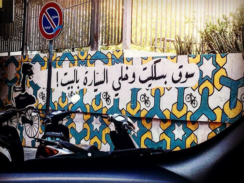 Traffic Mode 🚗🚦 Hamra street lebanon traffic work beirut ... (Hamra - حمراء)
