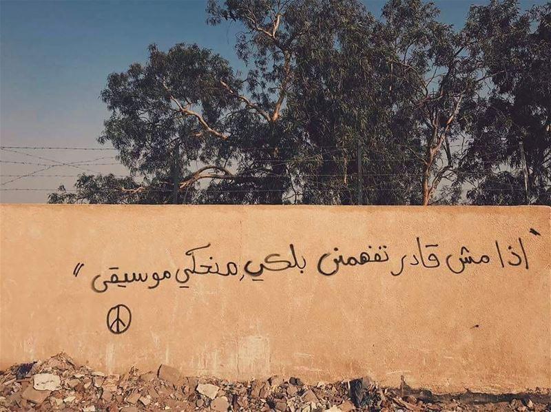 بلكي- ......... lebanon lebanese lebanon_hdr lebanonweekly beirut...