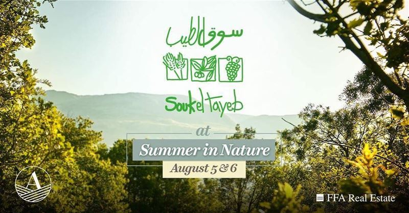 Enjoy organic produce and the local delicacies of Mazraat Kfardebian at...