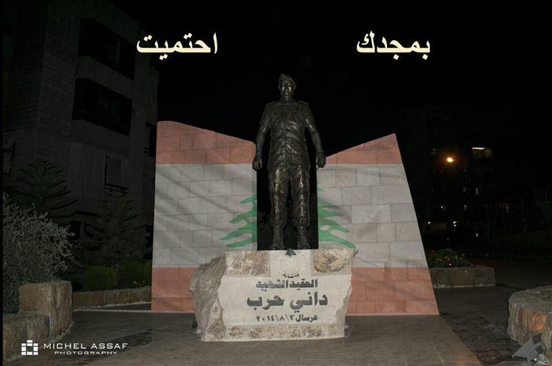 بمجدك_احتميت عيدالجيش_اللبناني lebanesearmy lebanese_army ...