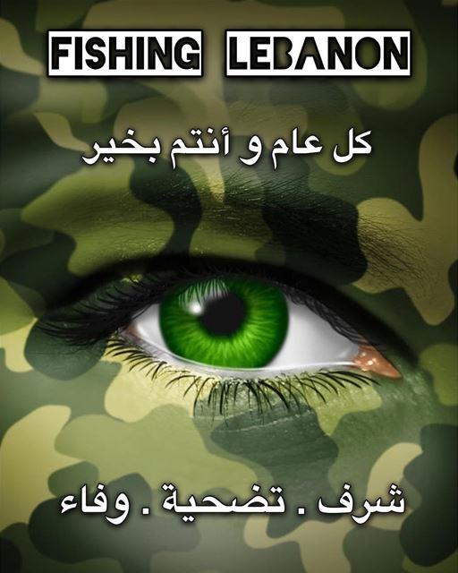 Lebanese Army fishinglebanon tripolilb beirut byblos batroun ... (Lebanon)