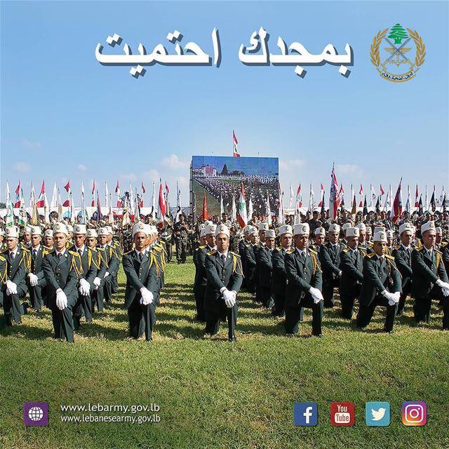 🇱🇧 Hoje é celebrado no Líbano o Dia do Exército. É uma das datas...