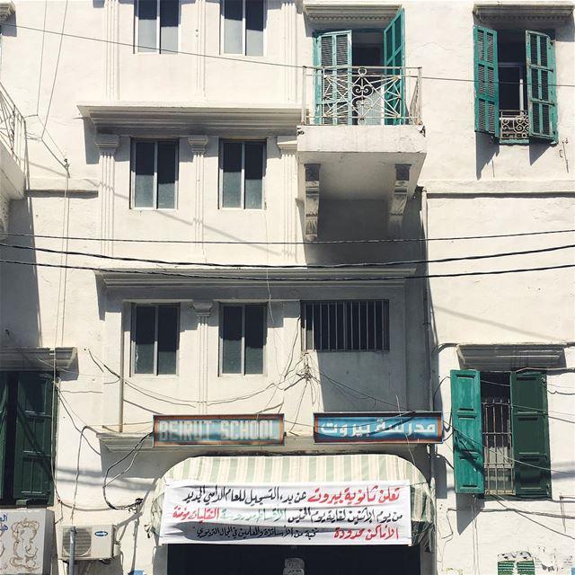 🏫 مدرسة بيروت