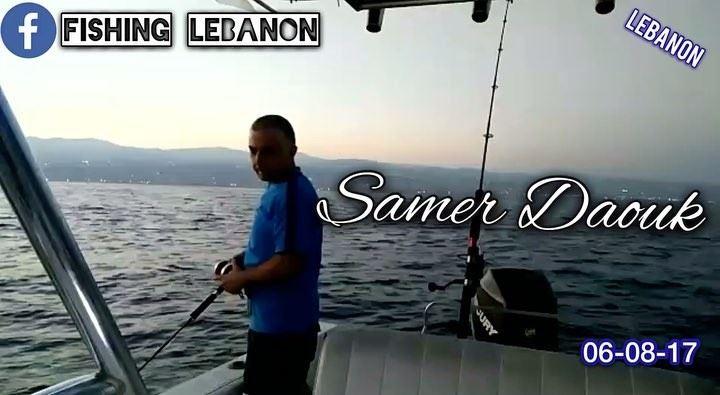 Samer Daouk fishinglebanon tripolilb beirut byblos batroun jounieh ... (Beirut, Lebanon)