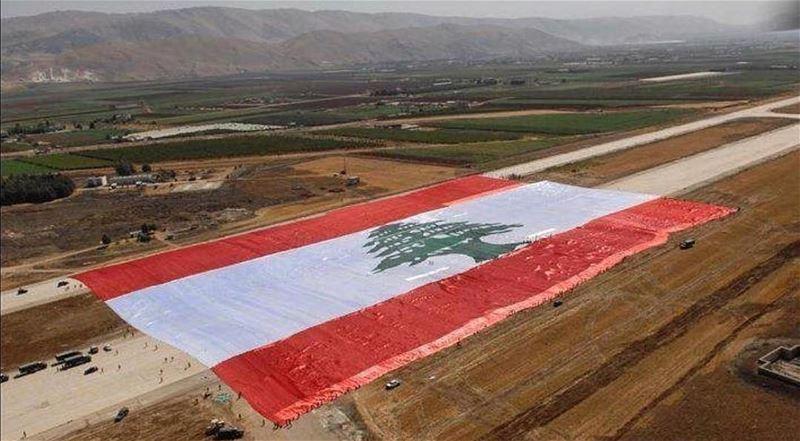 📲Turn ON Post Notifications 🌄Amazing view from reyaq 📸Photo by @salimab (Riyaq, Béqaa, Lebanon)