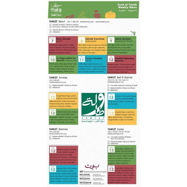 Tawlet weekly menu is out ! tawlet TawletAmmiq TawletSaida ...