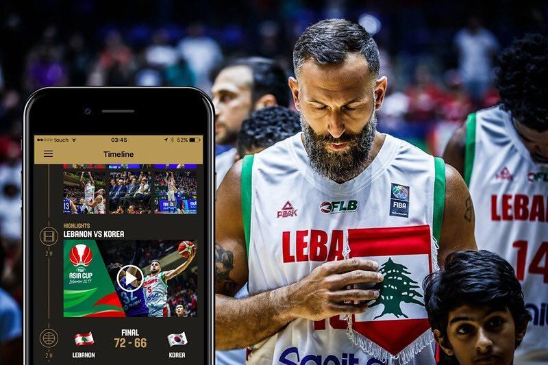 Download the LEBANESE BASKETBALL application on android and iPhone and...