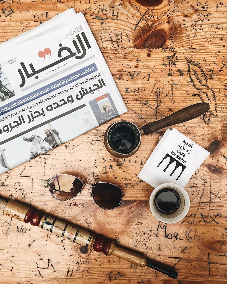 تفضلوا ! ☕️🇱🇧 Beirut Lebanon home CafeEmNazih unlimitedculture ... (Cafe Em Nazih)