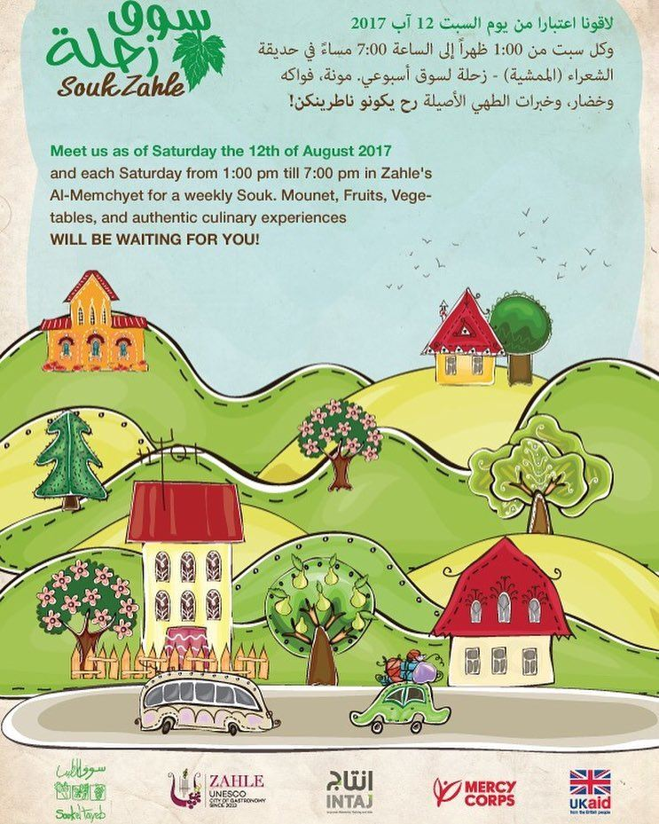 It's happening tomorrow in Zahle! This Saturday, August 12, make sure to...