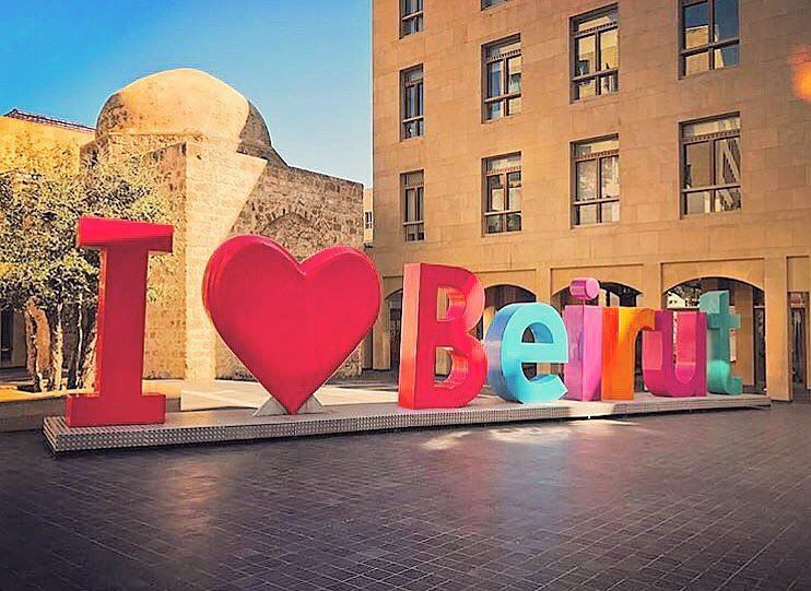 İ ❤️ BEİRUT ... beirut beiruting mybeirut mylebanon livelovebeirut ... (Beirut Souks)