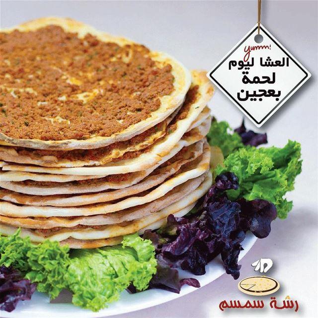 Weekend starts with la7me b3ajeen😍😋 rashetsomsom weekend weekendvibes... (Rashet somsom - رشة سمسم)