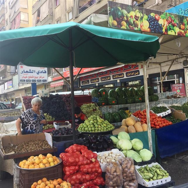 lebanon fruits vegetables livelovelebanon ig_lebanon instalike ... (Tripoli, Lebanon)