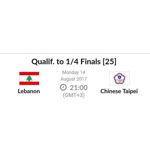 A new Match with a New Victory on the way.. LEBANON VS CHINESE TAIPEI ... (Barley And Bean)