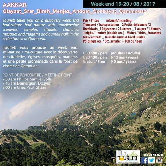 Join us for an amazing week end in akkar . Places are very limited !...