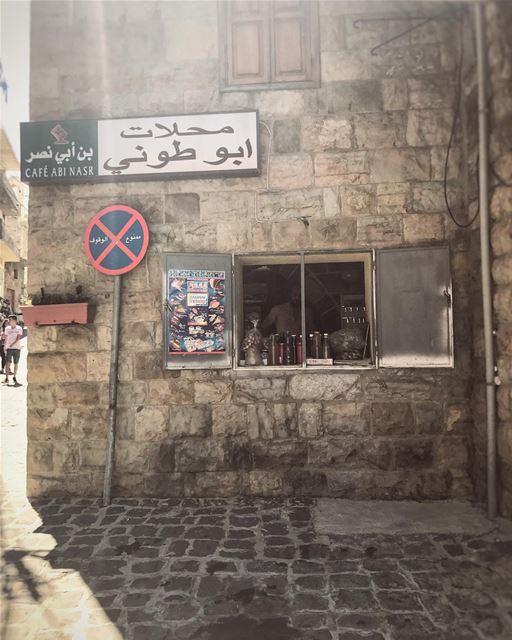 خدني معك وديني 👫🍭💛- ....... lebanon lebanese lebanon_hdr... (Ehden, Lebanon)