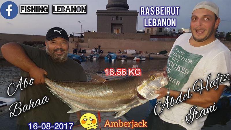 Abo Bahaa & Abdel Hafiz Itani - @ahmadbit & @abed_itani_... (Beirut, Lebanon)