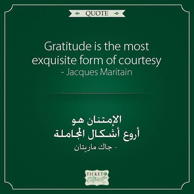 Gratitude is the most exquisite form of courtesy - Jacques Maritain الإم (Beirut, Lebanon)