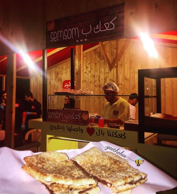 Don't forget to drop by  @Ka3kBsemsom_lb tonight if you're heading to ... (Zahle Joseph Skaf Park)