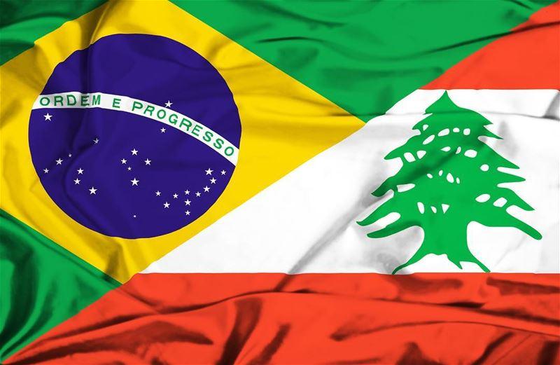 🇧🇷🇱🇧 Sua origem é seu maior patrimônio. Ajude o Líbano preservando as...