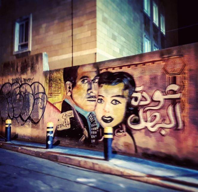 Drama crosstowntraffic citylife streetlife nightlife wallart design ... (Beirut, Lebanon)