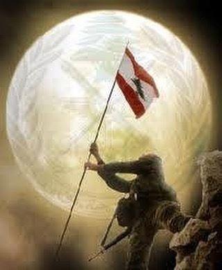 قولوا الله💪🏻🇱🇧 fight_against_terrorists lebanesearmy فجر_الجرود ان