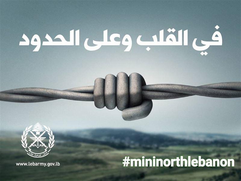 فجر_الجرود 🇱🇧🇱🇧🇱🇧 دعم_الجيش_اللبناني جيش الجيش_اللبناني 🇱🇧 اضر