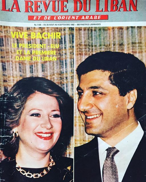 Il ya 35 ans , jour pour jour, le liban avait rendez vous avec L'espoir, l' (Beirut, Lebanon)