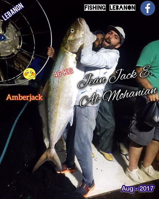 @johnjakee @fishinglebanon @instagramfishing @jiggingworld @rasbeirutrocks... (Lebanon)