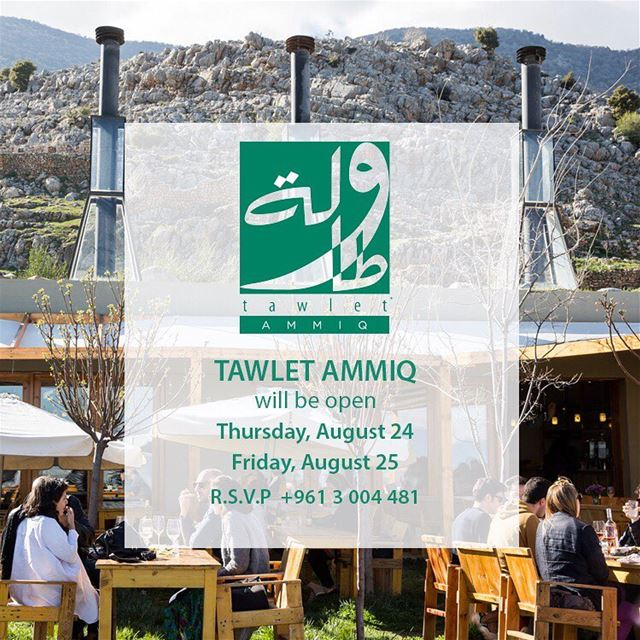 Summer is still here! Let's make the most of it, and visit Tawlet Ammiq:...