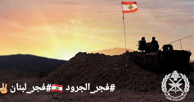 فجر_الجرود 🇱🇧🇱🇧🇱🇧 دعم_الجيش_اللبناني جيش الجيش_اللبناني 🇱🇧 اضر (Shay w 3assal شاي و عسل)