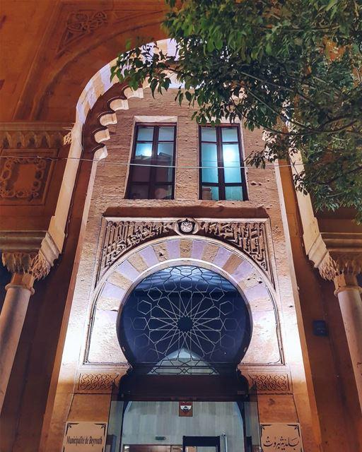 Municipalite de Beyrouth 🏰⠀Самая сложная задача в восточном обществе - г (Downtown Beirut)