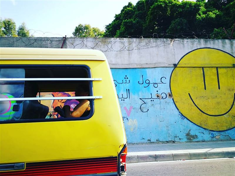 """Do anything, but let it produce joy. Do anything, but let it yield... (Beirut, Lebanon)"
