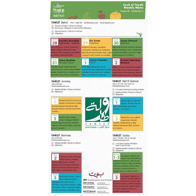 This week's menu of all Tawlet is out!  Sahtein !...  Lebanon  food ...