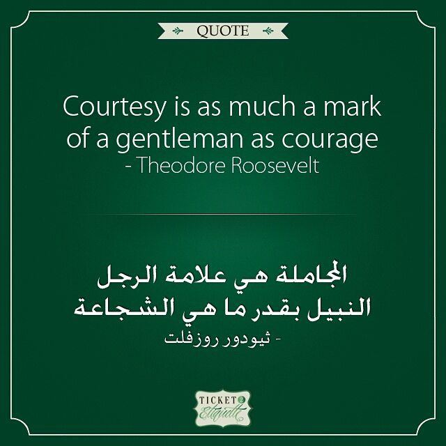 Courtesy is as much a mark of a gentleman as courage - Theodore... (Beirut, Lebanon)