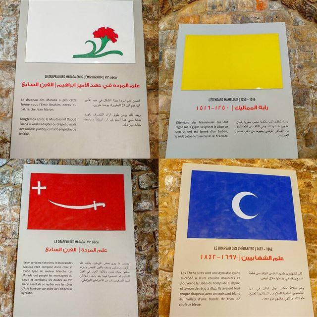 An exhibit at the @institutfrançaisdeirelqamar showing some of the... (Institut français de Deir el Qamar)