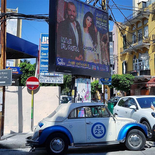 Street scenes on Armenia Street in Mar Mikhael, Beirut. latergram ... (Mar Mikhael-Armenia The Street)