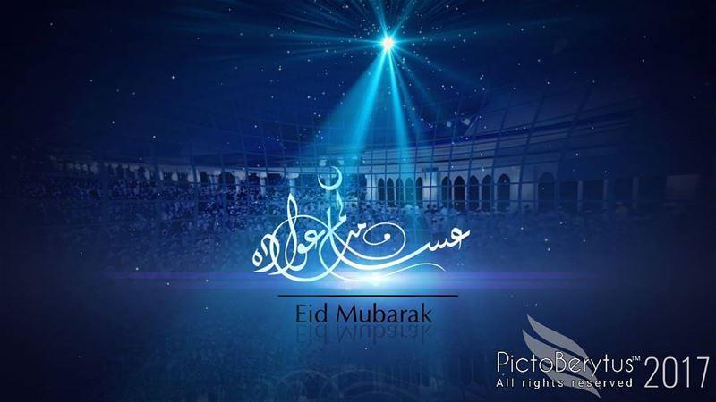 Peace & Love to all.. eidmubarak adha mubarak best wishes greetings ...