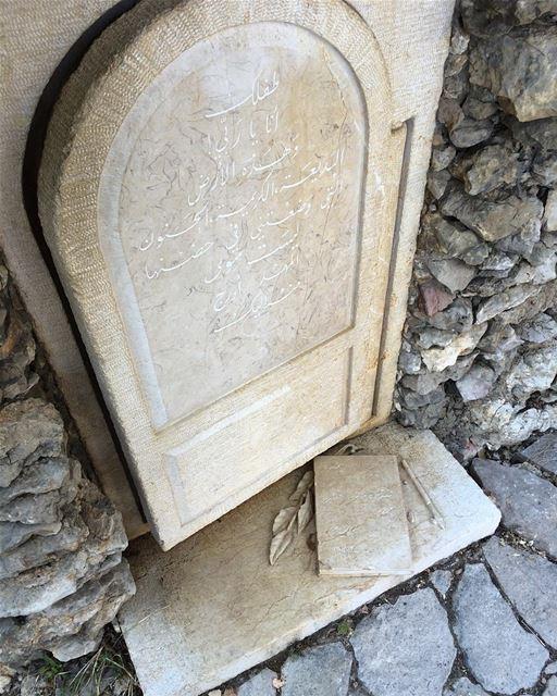 طفلك انا يا ربي! وهذه الارض البديعة، الكريمة، الحنون التي وضعتني في حضنها... (Baskinta, Lebanon)