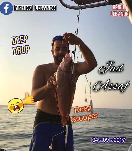 @jadassf1 Taken By: @assafhasan & @fishinglebanon - @instagramfishing @jigg (Beirut, Lebanon)