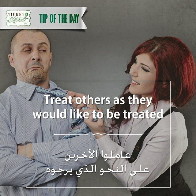 Treat  others as they would like to be treatedعاملوا  الآخرين على النحو ال (Beirut, Lebanon)