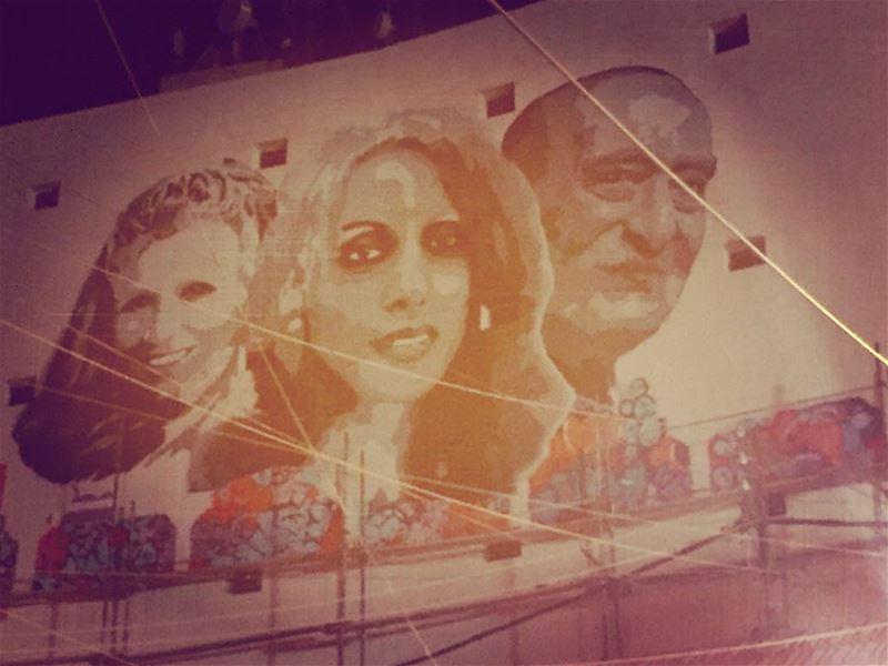 وديع_فيروز_صباح جدارية في سوق بعلبكشكرا لكل من ساهم في هذا العمل الجمعية