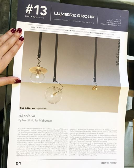 Point, line and surface! Along with the idea of the lantern, the designer...
