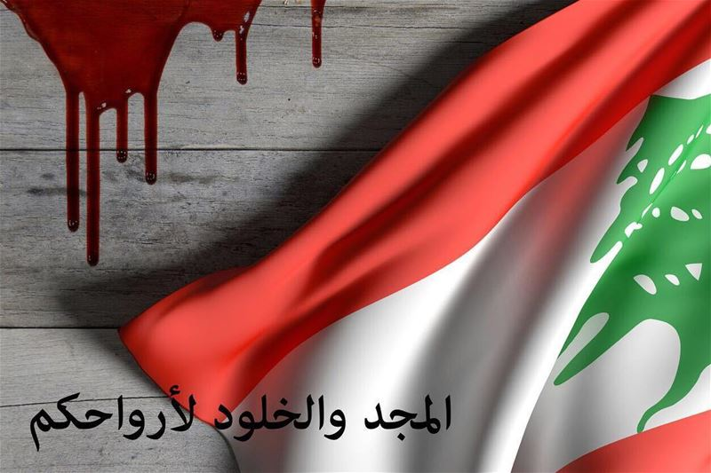 Lebanon is mourning the death of his brave soldiers and policemen cowardly...