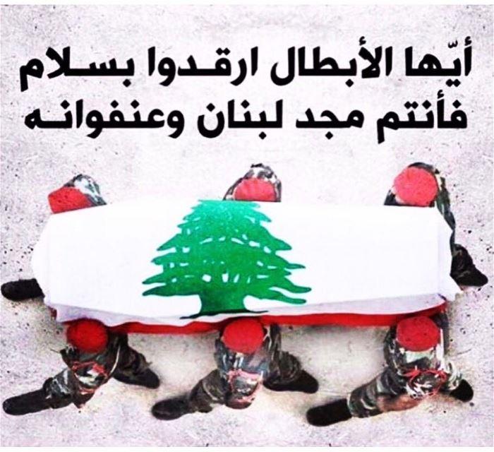 ..... lebanesearmy lebanon beirut army lebanese الجيش_اللبناني ل